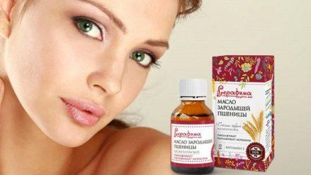 Как использовать масло из проростков пшеницы для красоты лица